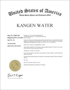 trademark kangen water